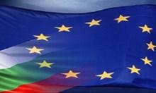 """""""В ЕС сме за пари, а не за демокрация."""""""
