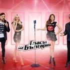 """Новият сезон на """"Гласът на България"""" от 23 февруари, """"Мастършеф"""" - ден по-късно"""