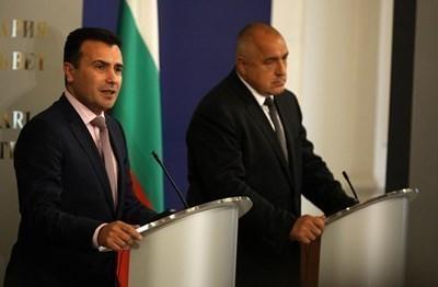 Бойко Борисов и Зоран Заев ще почетат 115 г. от Илинденското въстание в Благоевград.