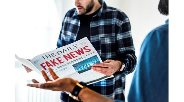 Облъчват ни с фалшиви новини от един център