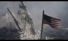 Нови факти за атентатите на 11 септември, саудитската връзка и ролята на ФБР