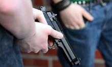 Пуснаха на пазара пистолет, който повиква полицията след изстрел