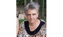Продължава издирването на 45-годишната Илонка, избягала от психиатрия