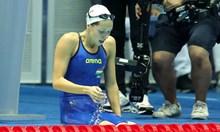 9 положителни в националния отбор на Унгария по плуване