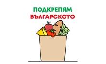 """""""24 часа"""": На пазар с кауза! Подкрепи българското!"""
