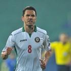 Рангелов се връща в родния тим