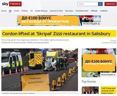 Факсимиле: news.sky.com