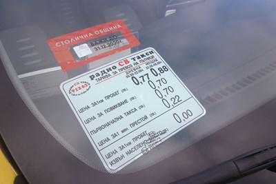 Първоначалната тарифа сега е в размер на 50% от минималната цена  на километър. СНИМКА: Николай Литов