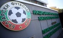 ФИФА шокира: От България са продадени играчи за над 150 млн. долара