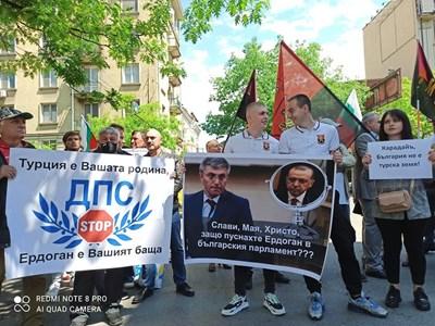 Привърженици на българските патриоти протестират срещу увеличения брой на секциите в Турция