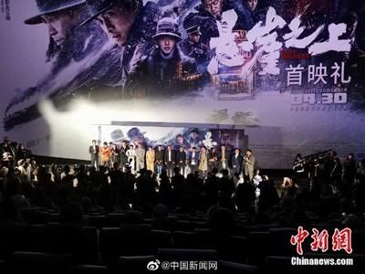 Над 650 милиона юана боксофис през първите два почивни дни за 1 май