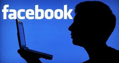 Фейсбук ще дава възможност на потребителите си да скрият реклами, които не им харесват.
