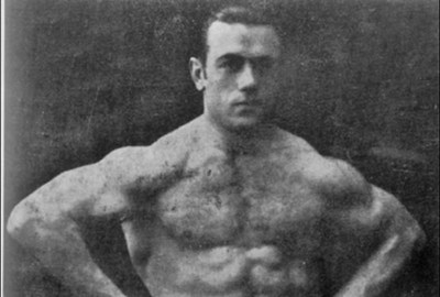 Любен Бозев е първият българин със световен рекорд.