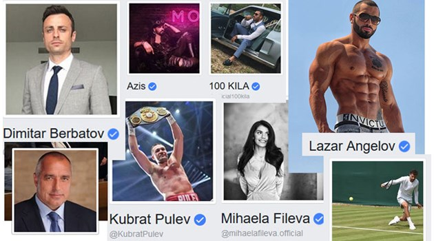 Най-харесваните българи в мрежата. Вижте кой е абсолютен номер 1 с над 14 млн. почитатели!
