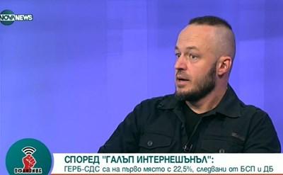 Стойчо Стойчев. Кадър NOVANEWS