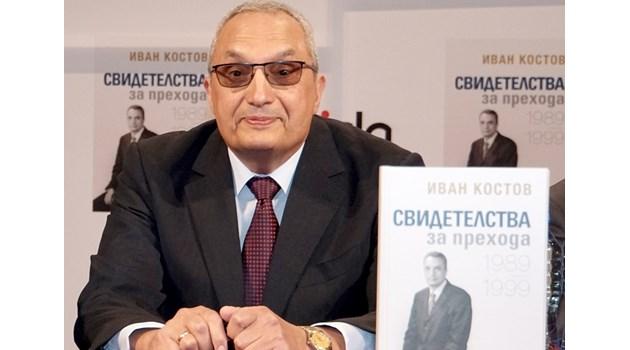 Иван Костов: Заплашиха ме, че ако оглавя СДС, дъщеря ми няма да излезе от болницата
