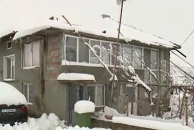 Домът на обгазеното семейство в Сливо поле КАДЪР: БНТ