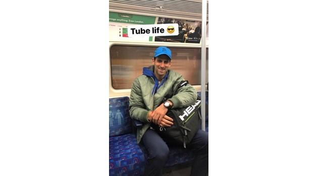 Не било престижно да се возиш в метрото!!! Моля?!? Вижте Джокович