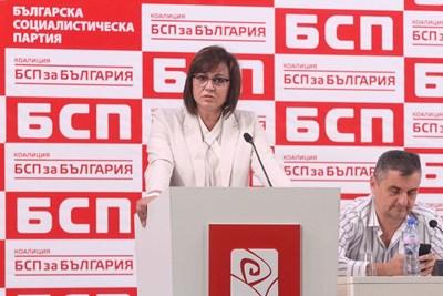 Корнелия Нинова има най-много номинации за лидер, но се очаква неин сериозен конкурент да е сегашният й заместник Кирил Добрев, ако приеме номинациите си.