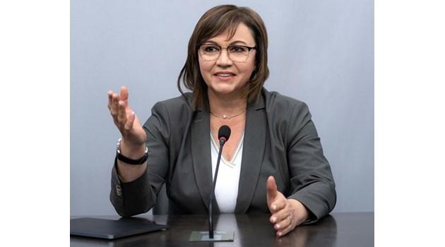 Нинова към Борисов: Не посягайте на Сребърния фонд