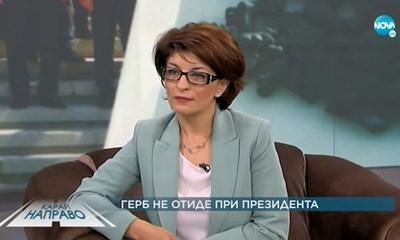 Десислава Атанасова. Кадър Нова тв