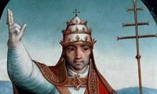 Епископ на древна София става папа Климент І