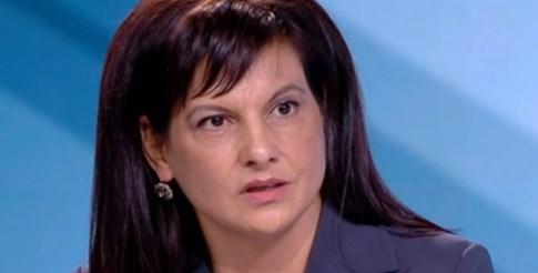 Председателят на ПГ на ГЕРБ Даниела Дариткова КАДЪР: Би Ти Ви