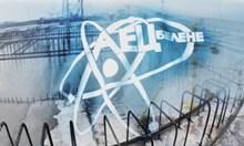 """АЕЦ """"Белене"""" е не просто икономически проект, а геополитическа операция насочена срещу България"""