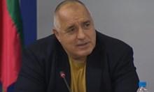 Борисов: Следващите 2-3 седмици ще бъде пикът на заразата у нас (На живо)