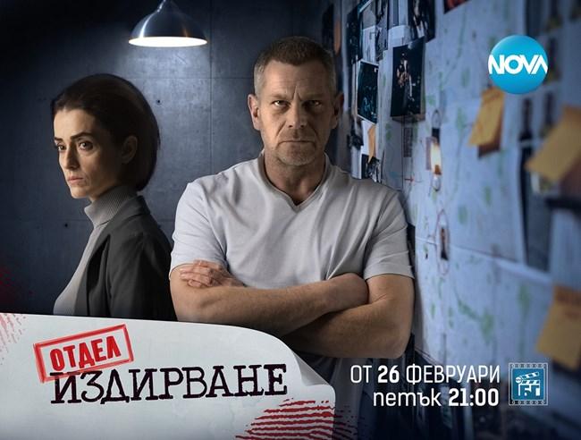 Юлиан Вергов и Ани Пападопулу ще играят главните роли в новия сериал