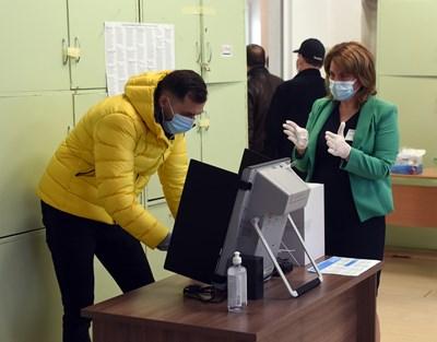 Гласуване с машина.