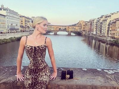 """Кити Спенсър каза """"сбогом""""на моминския си живот във Флоренция."""