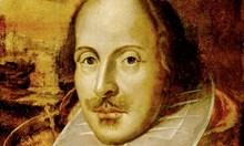 Шекспир на косъм се отървава от отравяне с живачни пари, но е погубен от сифилис