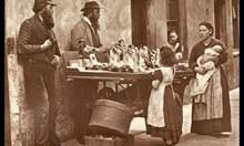 По улиците на Лондон 1876-1877 година