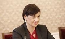 Още двама депутати с коронавирус, ще са под домашна карантина (Обновена)