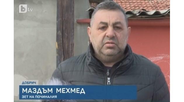 Заради размяна в болницата близки погребаха чужд човек и се наложи да го изровят