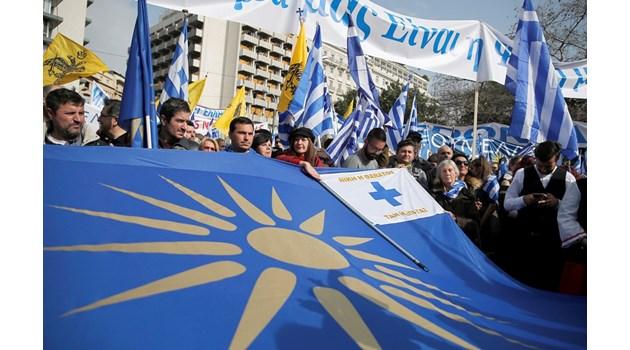 Микис Теодоракис: Ние никога няма да дадем името Македония