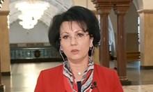 Арнаудова: Сезирани сме за апартамента на Цветанов, ще има проверка
