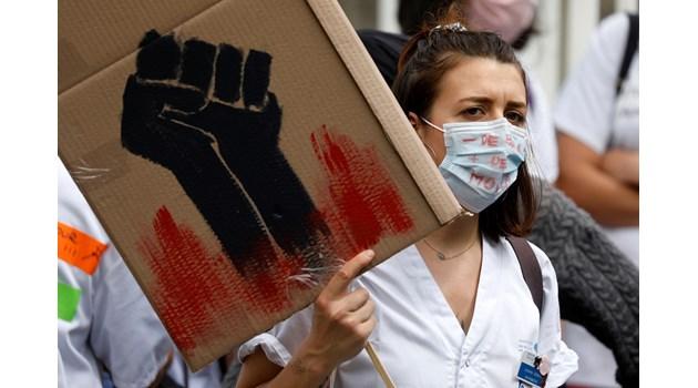 Хиляди здравни работници във Франция излязоха на протест срещу тежките си условия на работа