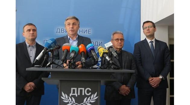 ДПС няма да се коалира с БСП и ГЕРБ за бъдещ кабинет, но ще подкрепи новите три в парламента (Обновена)