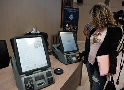 На последните избори машинното гласуване бе тествано експериментално в София.