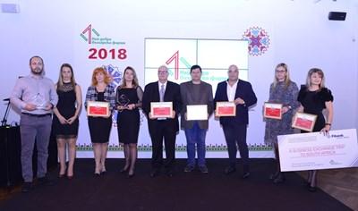 4 компании станаха победители в 8-ите поред награди на Fibank за най-добра българска фирма. СНИМКА: Йордан Симeонов