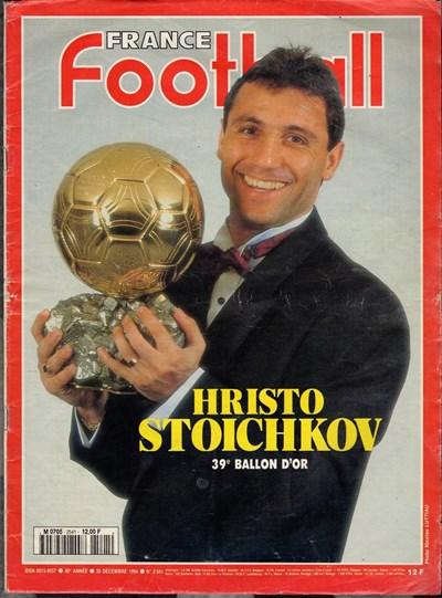 """""""Франс футбол"""", който дава """"Златната топка, става месечна притурка на """"Екип"""""""
