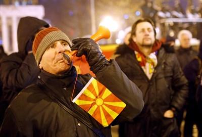 Протестиращи излязоха по улиците в Скопие, за да изразят несъгласието си от смяната на името  СНИМКИ: Ройтерс