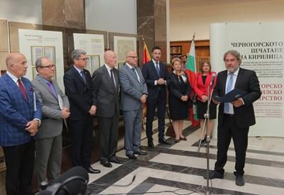 Министърът на културата Боил Банов откри изложбата - първа проява на съвместната културна дейност с Република Черна гора   СНИМКИ: РУМЯНА ТОНЕВА