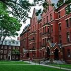 Университетът Харвард