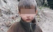 Мистерия! След 24 часа откриха 2-годишния Мехмед жив и здрав в гората. Роднини: Отвлечен