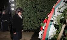 Цвета Караянчева: От шествието на Радев оскверниха паметта на Левски по безподобен начин