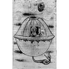 Звездолетът на Ной, нарисуван от български зограф. Спасителят на земните обитатели се готви да пусне гълъб, който ще му покаже къде да кацне. ИЛЮСТРАЦИИ АРХИВ НА АВТОРА