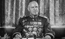 Как маршал Жуков ми показа къде живее преводачът му в Москва